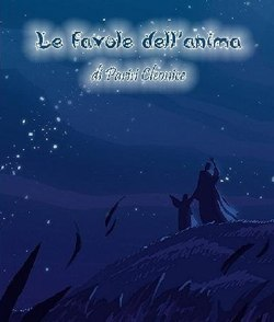 le favole dell'anima